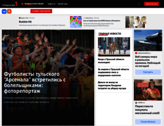 1tulatv.ru screenshot