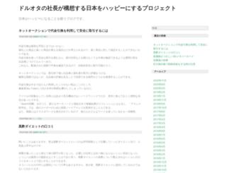 1voyage.net screenshot