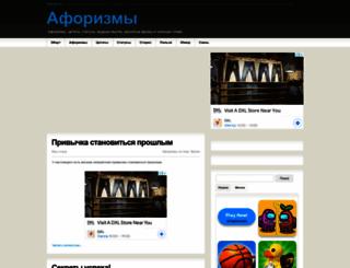 1words.ru screenshot