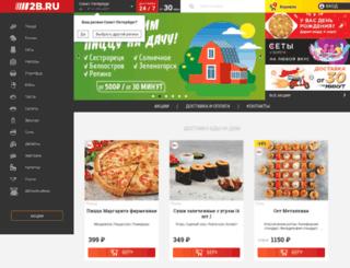 2-berega.ru screenshot