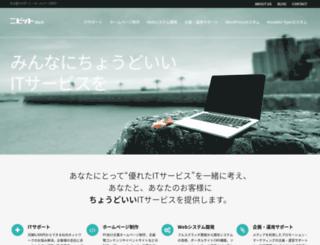 2-bit.net screenshot