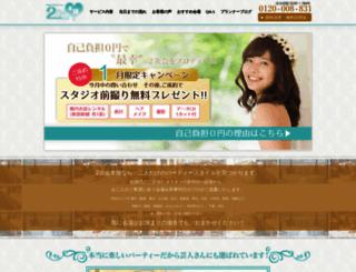 2-hompo.com screenshot