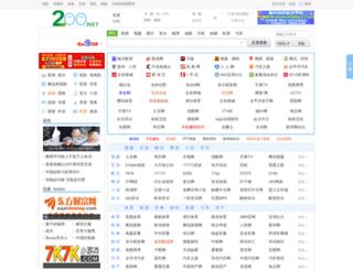 200.net screenshot