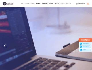 2000new.com screenshot