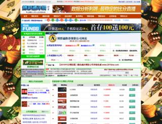 2010zw.com screenshot
