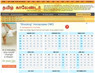 2012.tamilcalendar.org screenshot