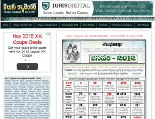 2012.telugucalendar.org screenshot