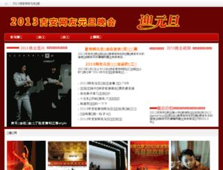 2013.maidi.me screenshot