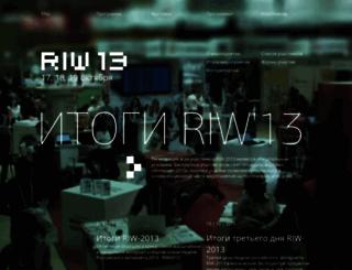 2013.russianinternetweek.ru screenshot