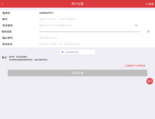2015taoyuangift.com screenshot