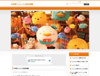 20in24.com screenshot