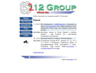 212.cmc-msu.ru screenshot