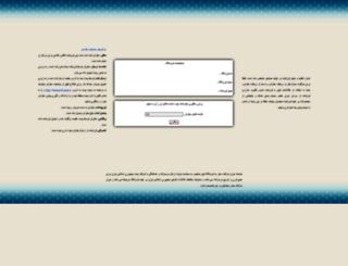 21290095.imcbasket.com screenshot