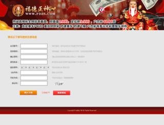 21cnd.cn screenshot