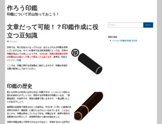 21crossfit.com screenshot