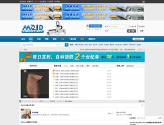 21mould.net screenshot