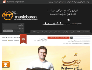 21musicbaran.org screenshot