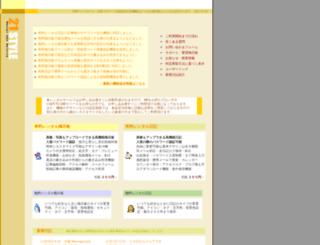 21styles.jp screenshot