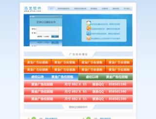 21vk.com screenshot