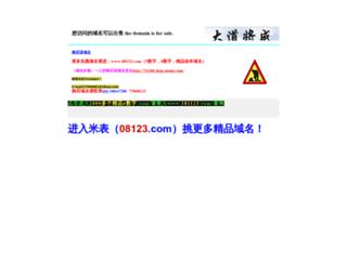 222382.com screenshot