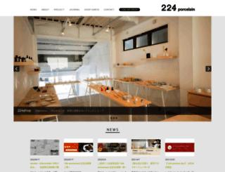 224porcelain.com screenshot