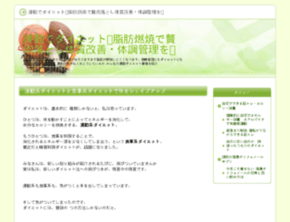 22jerseybola.com screenshot