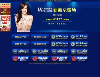 2345sb.com screenshot