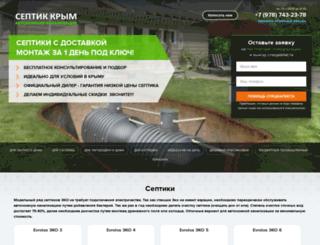 23irr.ru screenshot