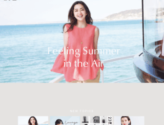 23ku-web.jp screenshot