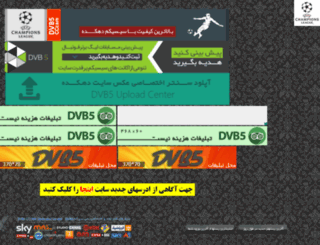 24dvb5.com screenshot