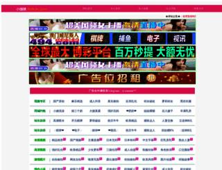 24hcyclotour.com screenshot