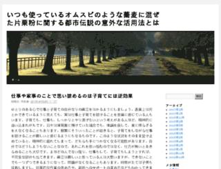24karatst.com screenshot