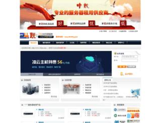 24lian.com screenshot
