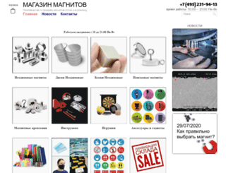 24magnet.ru screenshot