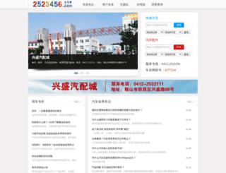 Access match co uk  match com dating site  Review dating profiles     Accessify         com screenshot