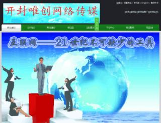 266yy.com screenshot