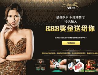 26l95.com.cn screenshot