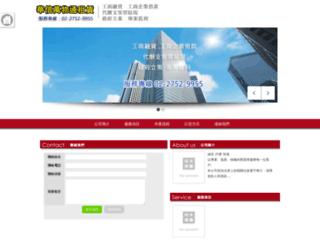 27529955.com.tw screenshot