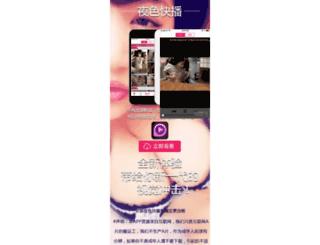 275bi.com screenshot