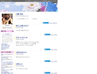 27688.diarynote.jp screenshot