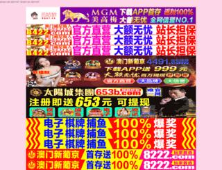 28bjl.com screenshot