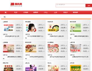 28f51.com screenshot