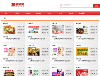28f52.com screenshot