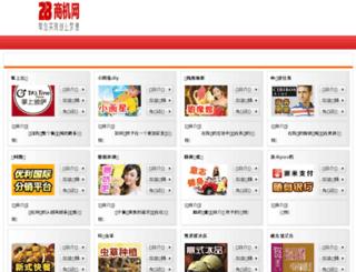 28h54.com screenshot