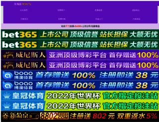 28h582.com screenshot