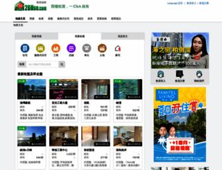 28hse.com screenshot