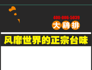 28y50.com screenshot