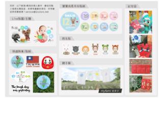 2colors.net screenshot