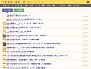 2comi.net screenshot