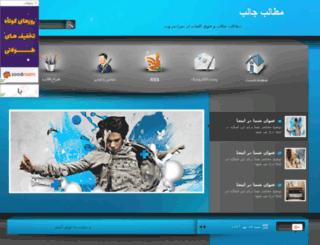 2fblog.mihanblog.com screenshot